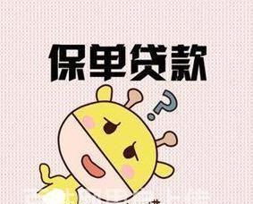 天津河西房屋抵押贷款
